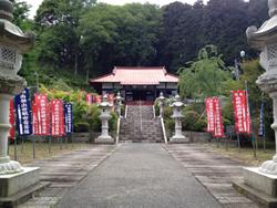 出世観音 立國寺(りっこくじ)