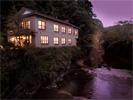 温泉旅館 川の家